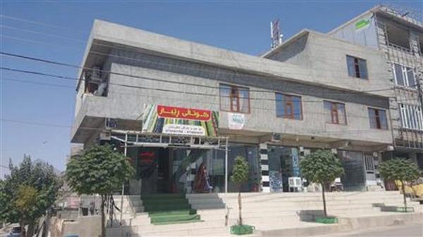 دوکان و خانو ی تیجاری